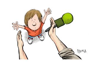 Infancia y periodismo