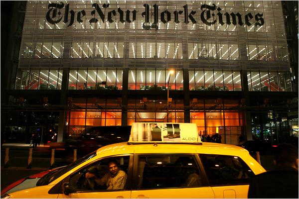 Edificio y sede del archiconocido New York Times